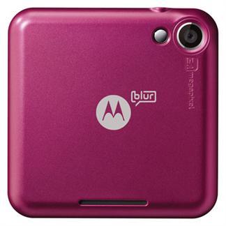 Motorola Flipout- dvojče Microsoft Kin one ?