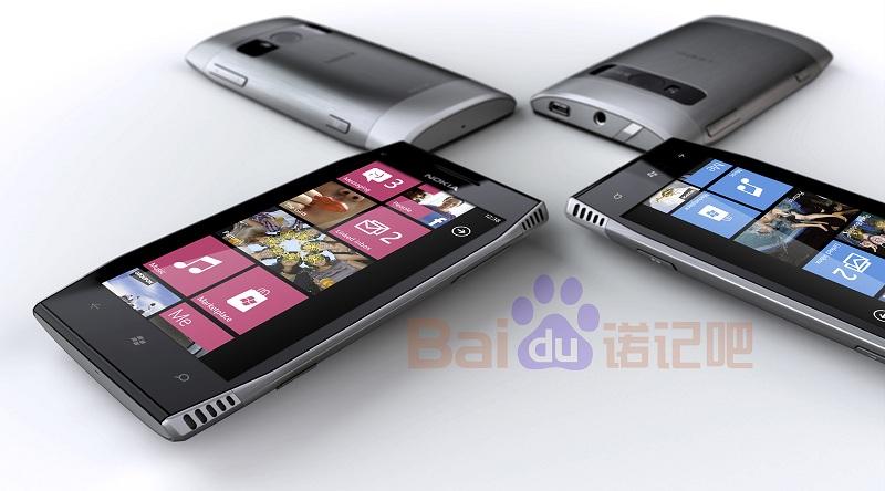 Nokia Lumia 805 nebo podvrh?