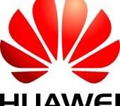 Výsledky prodejů Huawei za rok 2011