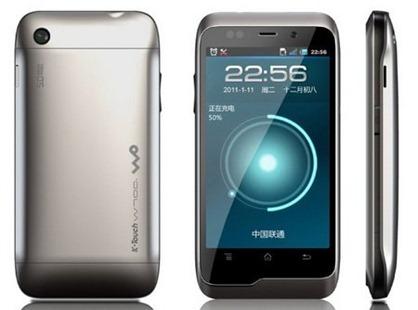 25_K-Touch-W700