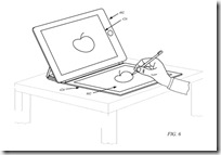 apple_smart_cover_display_patent_7