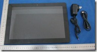 archos-family-pad-external-1-500x265