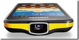 galaxy-beam-product-image-11-thumb