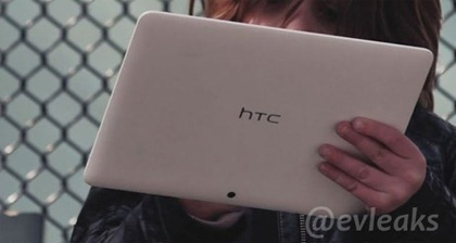 htc-tablet-2012-630