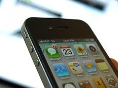 iphone-4-ios-carrier-bars2-650x487