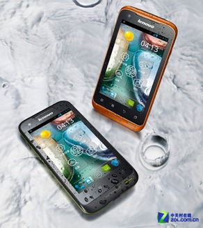 Lenovo-A660-dual-sim-waterproof-Android-ICS