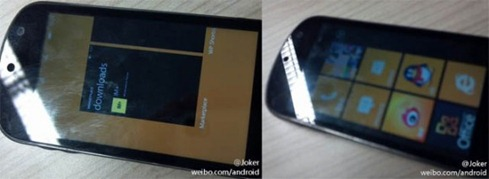 lenovo_windows_phone_leak