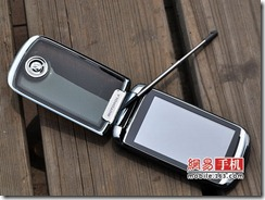 Motorola-Ming-A1680-Android-China-official-2