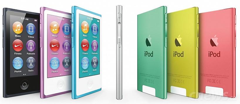 Apple představil nové přehrávače iPod