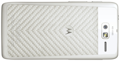 nexusae0_RRAZR-M_White_Back_ROW_837x1611_thumb1