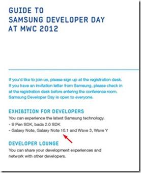 samsung-developer-day