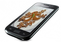 samsung-galaxy-s-android-2