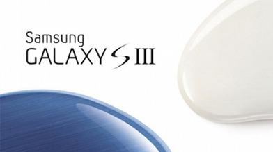 Samsung-Galaxy-SIII-Invite-550x308