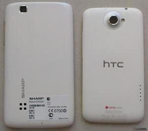Sharp-SH530U-Android-smartphone-2