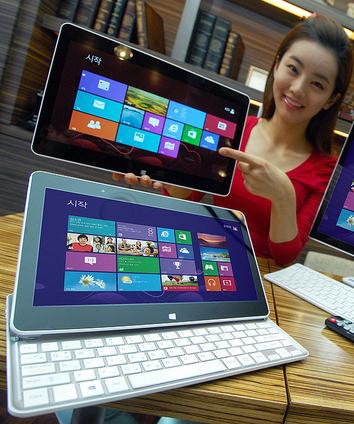 LG představí hybridní zařízení s Windows 8