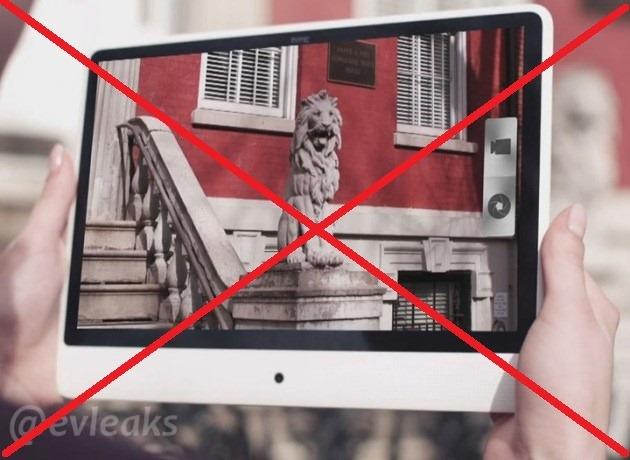 Tablet od HTC definitivně nebude