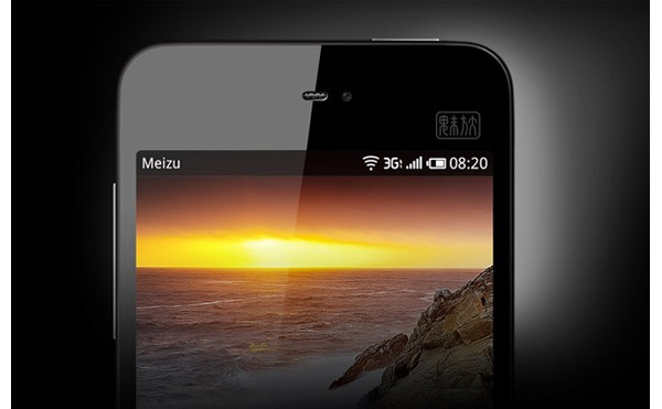 Meizu MX2 zachycen na fotografiích