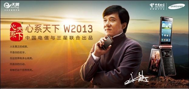 Samsung SCH-W2013 oficiálně: Véčko se 4 jádry a 2 displeji