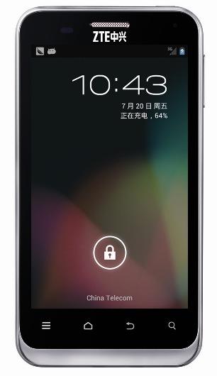 ZTE rozjíždí aktualizaci na Android 4.2