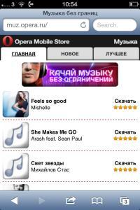 Opera v tichosti spouští hudební službu
