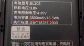 Stane se Lenovo P770 králem ve výdrži?