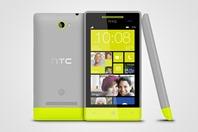 HTC u nás začalo prodávat model 8S a žluté 8X [ceny]
