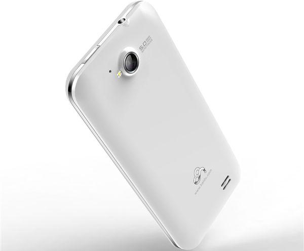 Baidu Cloud Phone bude představen již dnes