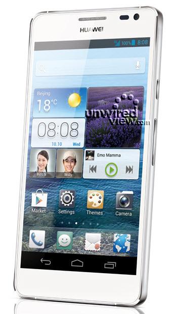 Objevila se podoba Huawei Ascend D2 s Full HD