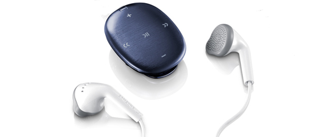 Samsung Galaxy Muse: Nový hudební doplněk na cesty
