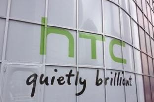HTC – druhý pokus o redukci modelů