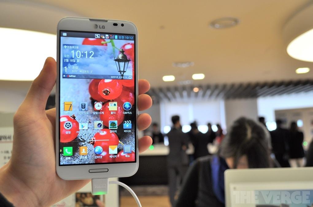 LG Optimus G Pro není nejvýkonnější