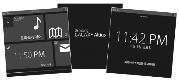 Galaxy Altius – chytré hodinky od Samsungu?