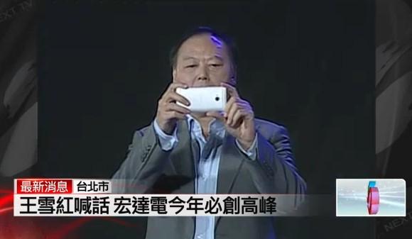 Model HTC M7 definitivně potvrzen [video]