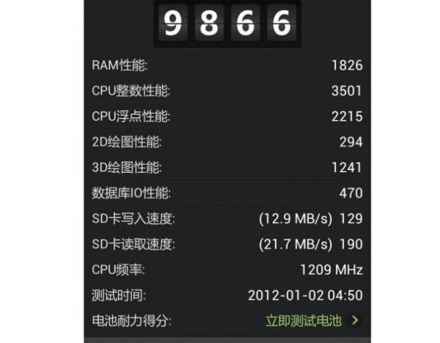 neo-n003-mt6589-quad-core-benchmarks-642x500