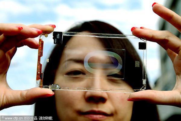 transparent-smartphone