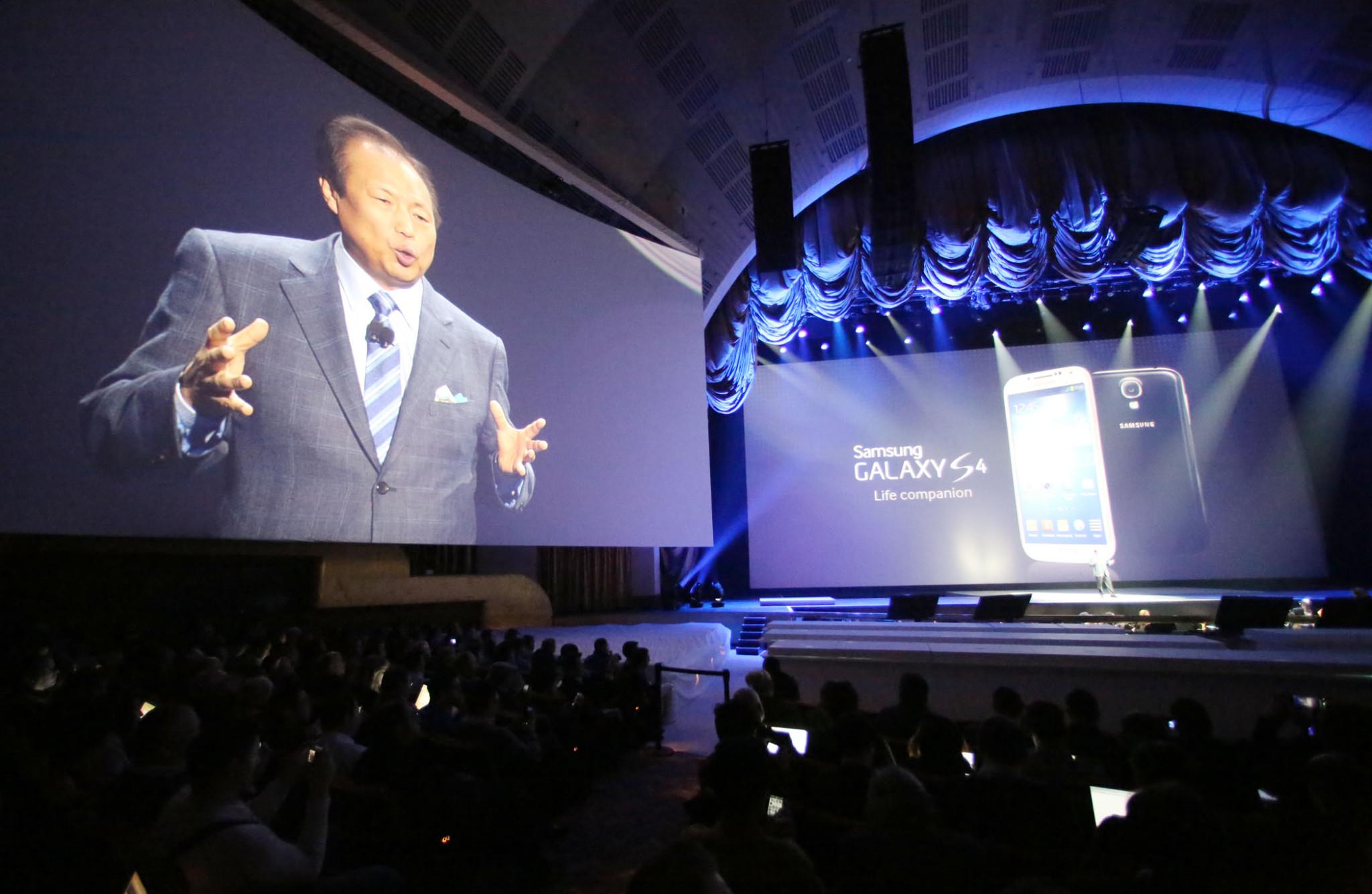 Samsung Galaxy S IV představen