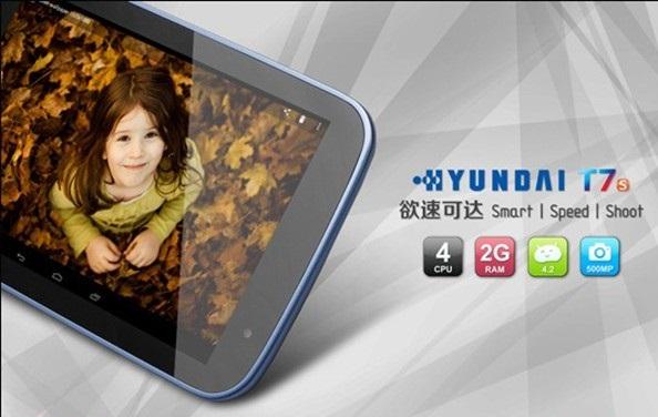 Hyundai T7S: Další cenově dostupné čtyřjádro
