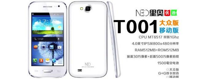 Neo T001: Věrná kopie Galaxy S III Mini