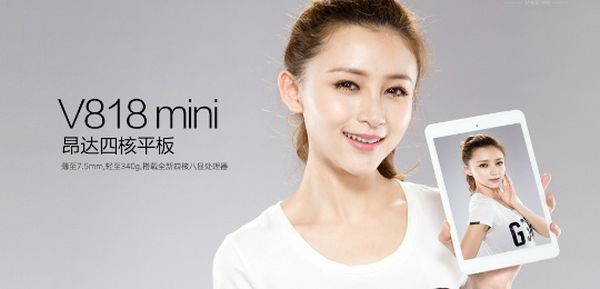 Onda V818 Mini: iPad Mini za poloviční cenu