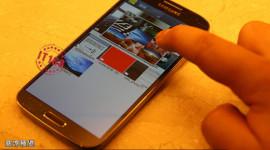 Samsung Galaxy S 4 – ukázka nových funkcí na videích [aktualizováno, prototyp]