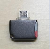 Mini microSD čtečka pro Nexus 7 a jiná zařízení
