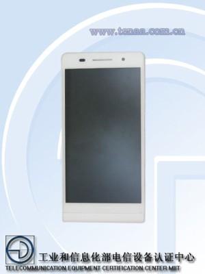 Huawei pracuje na nejtenčím smartphonu
