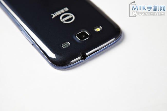 Ebera Dragon V89 – chystaná kopie Samsungu Galaxy Mega