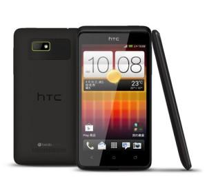 HTC Desire L - černé provedení