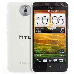 HTC E1 prozatím jen pro Čínu