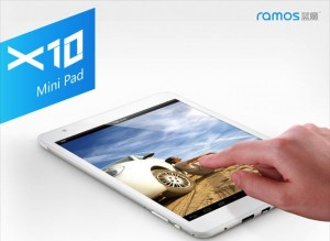 Ramos X10 Mini Pad