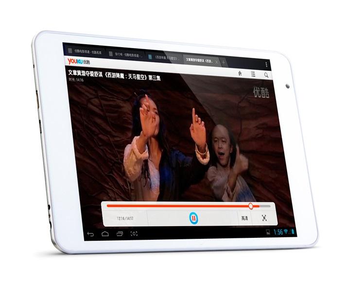 Ramos X10 Mini Pad: Vydařená kopie iPadu mini