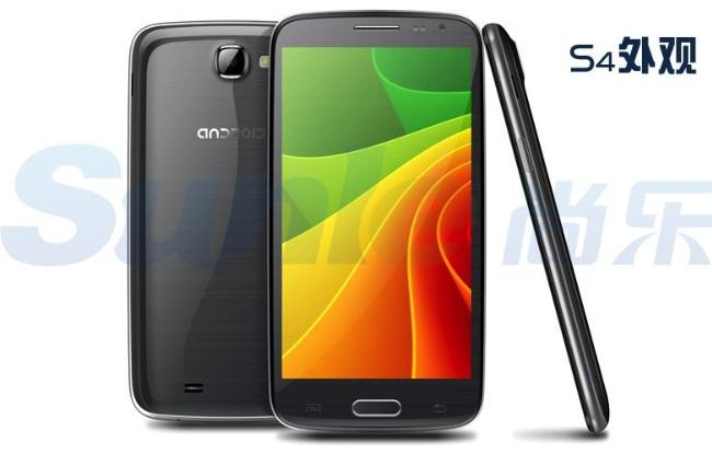 Sunle S4: První pokus o kopii Galaxy S4