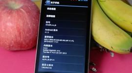 Xiaocai G6: Světově první dual-boot telefon s Androidem?