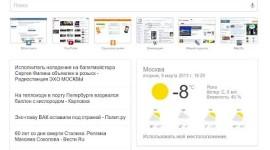 Google Now – objeven kód na titulní straně vyhledávače